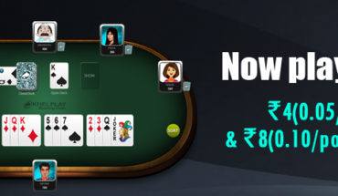 Play Cash Rummy with only Rs 4