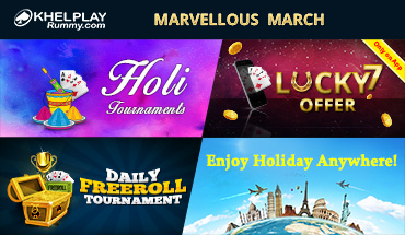 Marvellous March Featured