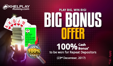 big bonus offer in rummy