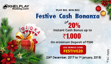 festive cash bonanza offer
