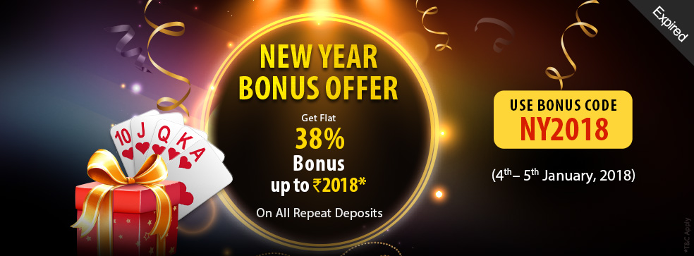 New Year Bonus Offer